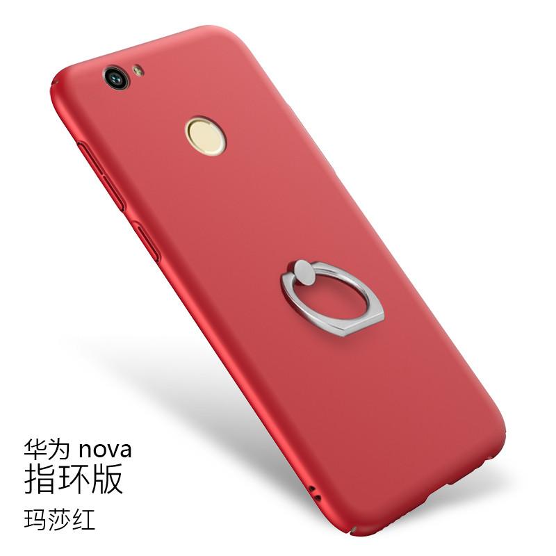 华为nova手机壳 手机套 磨砂保护壳 保护套 华为nova指环支架手机外壳