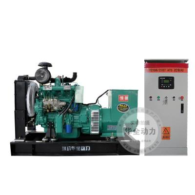50kw自动化柴油发电机组 电调省油发动机配无刷发电机 ATS控制系列 断电自启动