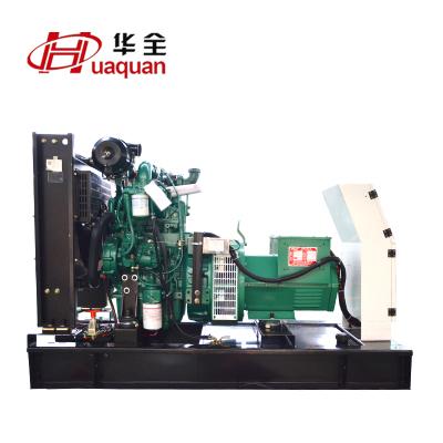 15kw小型玉柴双缸柴油发电机组 单三相220/380V无刷免维护水冷柴油发电机