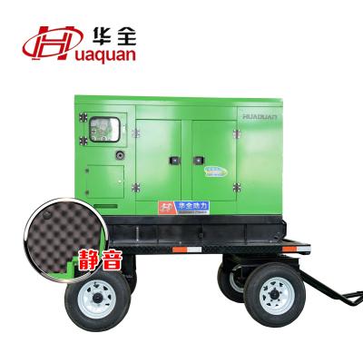 玉柴股份24kw小型家用柴油发电机组 电启动永磁无刷免维护水冷移动静音型柴油发电机
