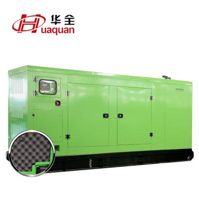 三相发电机900kw 玉柴股份900千瓦超静音柴油发电机组 医院用机器