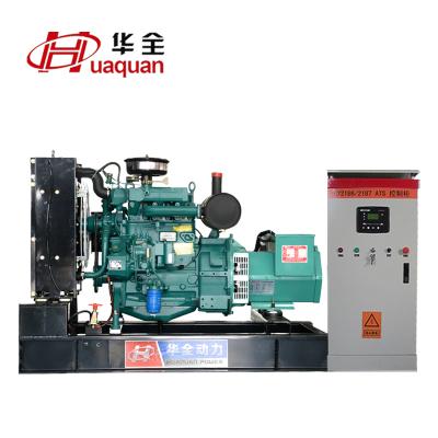 30kw柴油发电机 潍柴道依茨30千瓦柴油发电机组配自动化控制柜