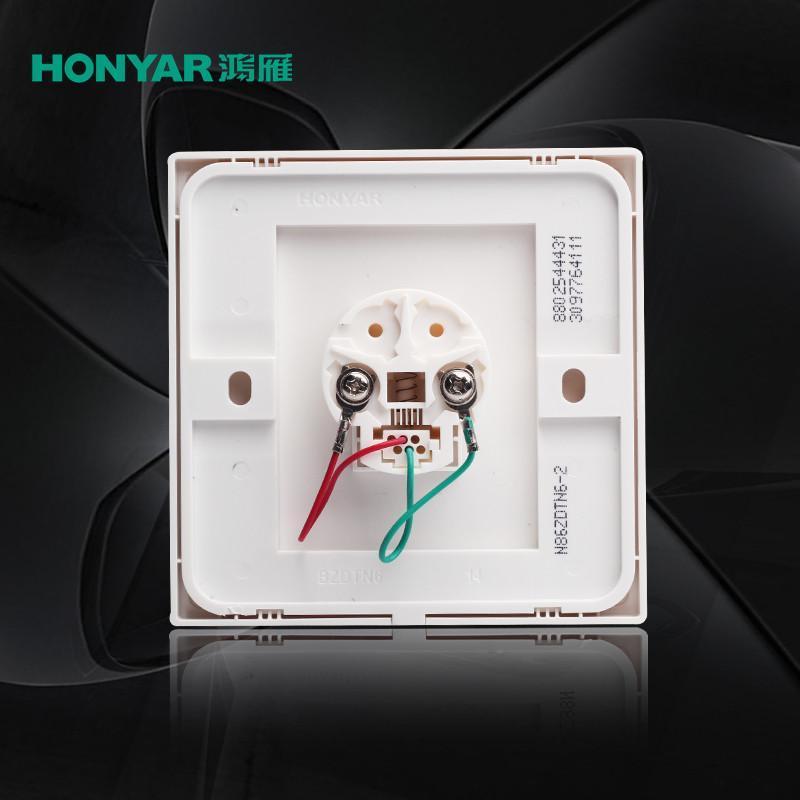 鸿雁开关插座正品86型 怡致系列 雅白一位2芯电话插座