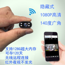 品泽w1微型摄像机无线wifi远程监控摄像头超小隐形网络摄像机1080p