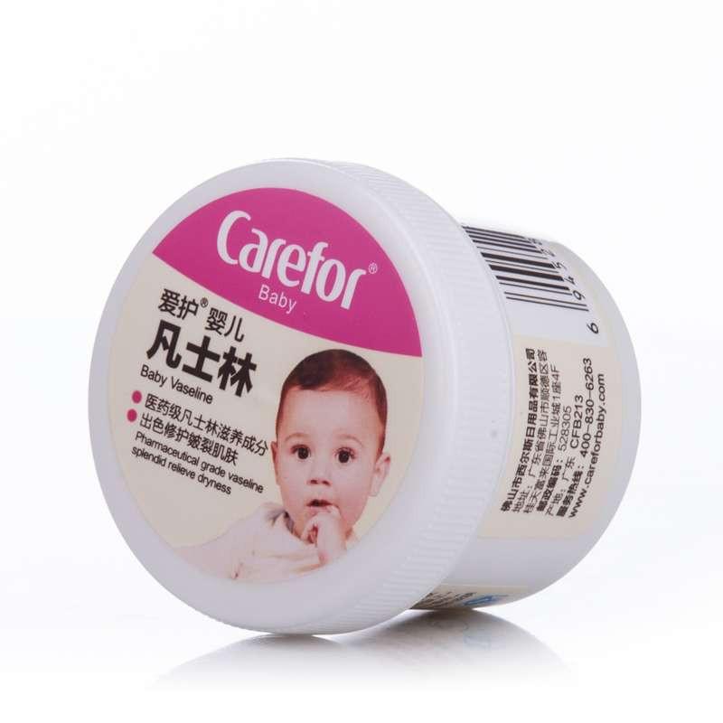 爱护(carefor)婴儿凡士林45g