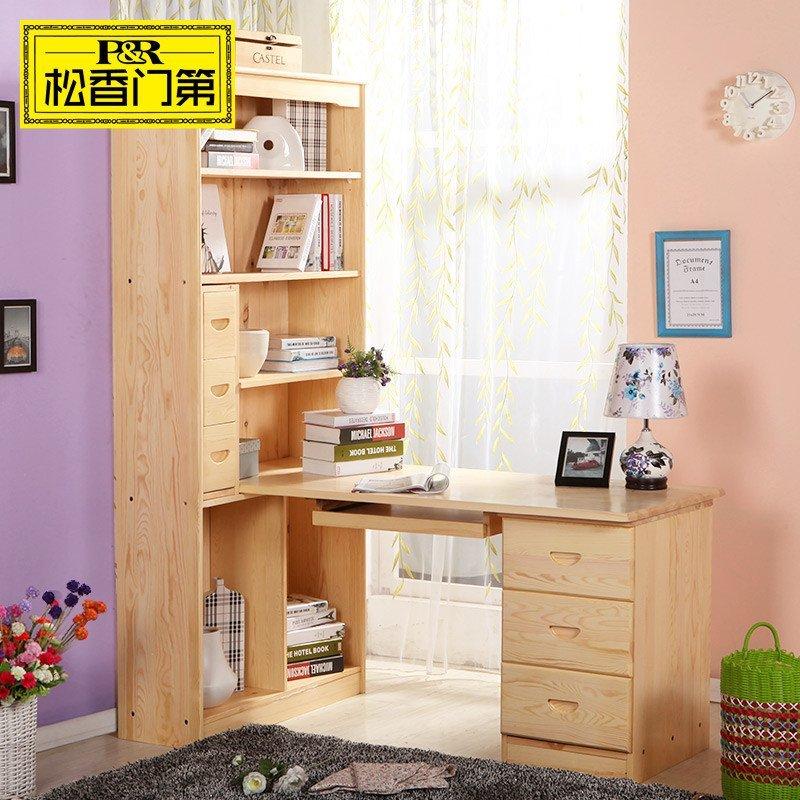 东莞家居产地馆 简约转角台式电脑桌书架书柜书桌组合