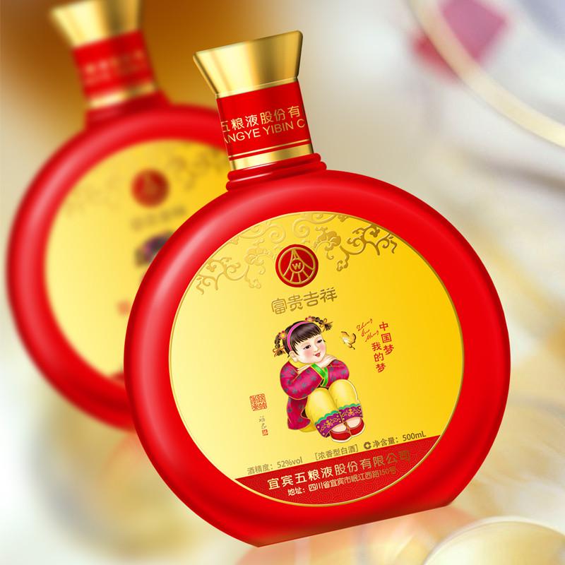 中国梦我的梦 中国红52度 500ml*4瓶 浓香型白酒