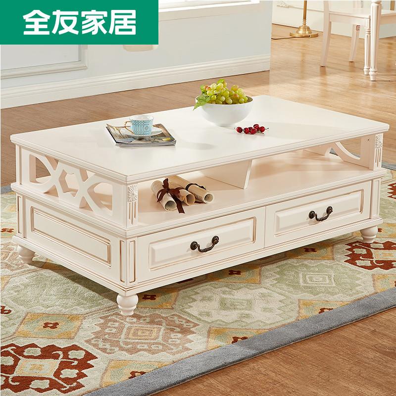 【新】全友家居 美式风格客厅茶几电视柜 客厅落地储物柜 茶桌 122516