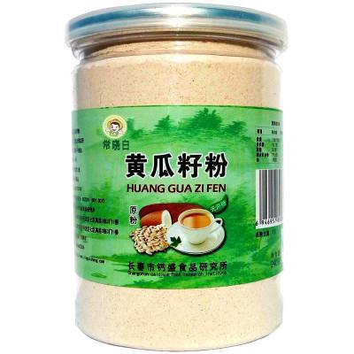 黄瓜籽原粉 礼罐装(无蔗糖无添加无碳酸钙)黄瓜子粉 新日期现磨 中老年代餐粉240g 含植物钙