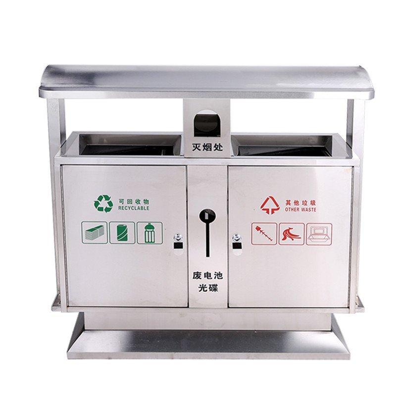 gpx-240不锈钢户外垃圾桶果皮箱