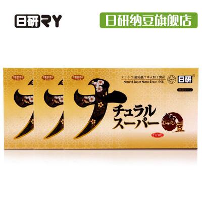 日研日本超濃縮納豆激酶軟膠囊3盒裝/40粒/盒/日本原裝進口
