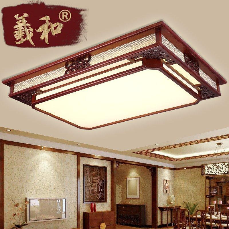 羲和中式灯具 led客厅吸顶灯 复古实木大气客厅亚克力图片