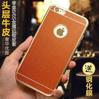 苹果6手机壳 真皮iphone6splus手机套 保护壳新款4.7金属边框全包5.