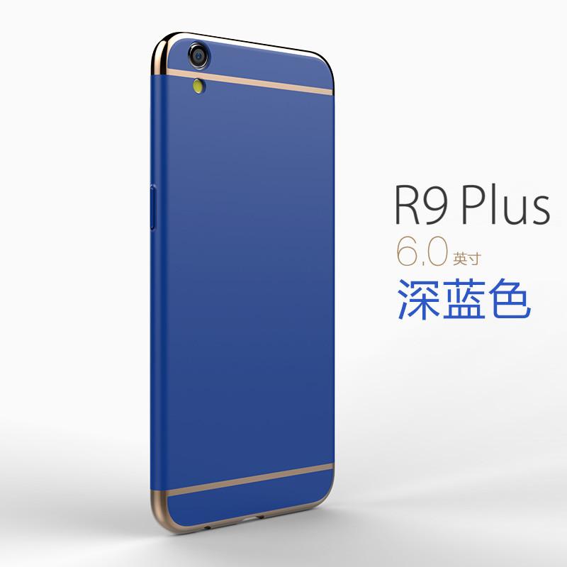 手机资源偵��z!깢�H9a�9i*��-yol_sugool oppor9手机壳 r9s保护套 oppor9plus全包硬壳r9splus手机套防