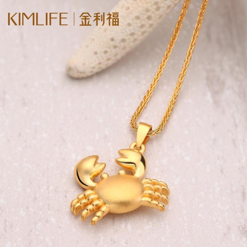 金利福珠宝 黄金吊坠饰品 可爱小螃蟹时尚女款吊坠 3d