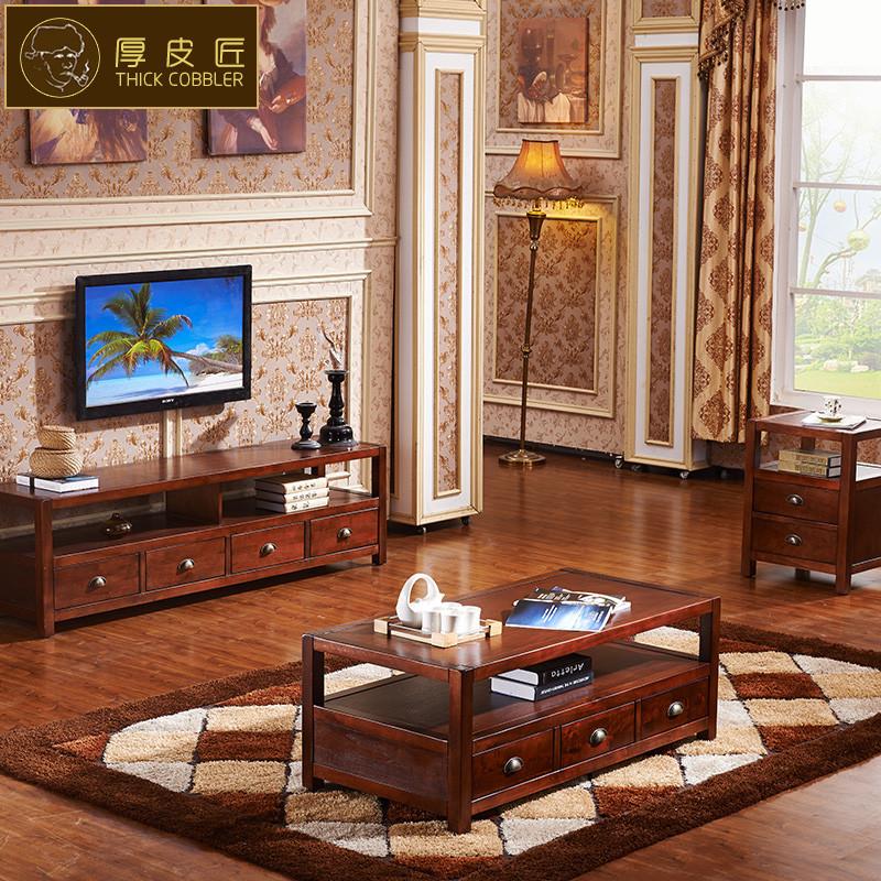 厚皮匠 美式乡村全实木茶几电视柜简约小户型组合客厅图片