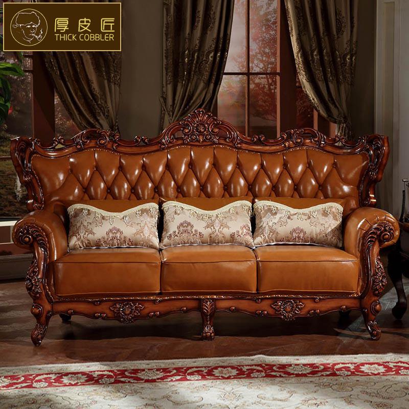 厚皮匠 美式沙发真皮欧式实木雕花沙发123组合沙发别墅客厅沙发 tbs-1