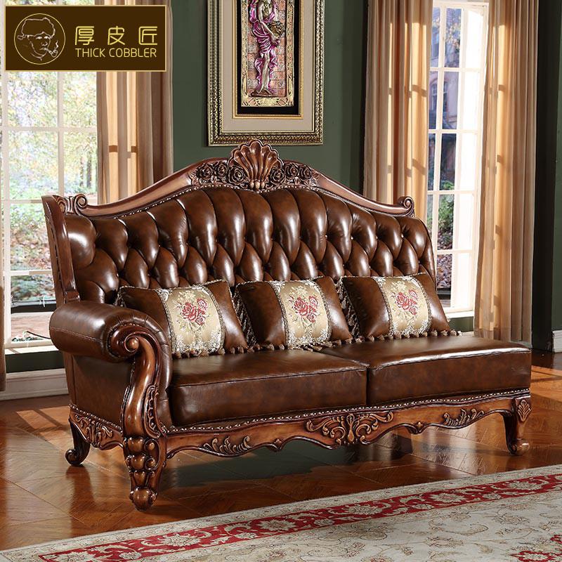 厚皮匠 欧式真皮沙发组合奢华大户型客厅贵妃转角实木图片