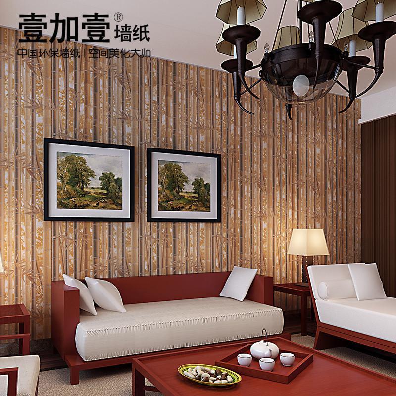 壹加壹现代中式无纺布墙纸 客厅复古电视背景竹子图案