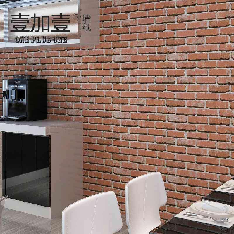 壹加壹墻紙仿古磚塊立體磚紋墻紙服裝店酒吧咖啡廳背景墻仿磚壁紙 非