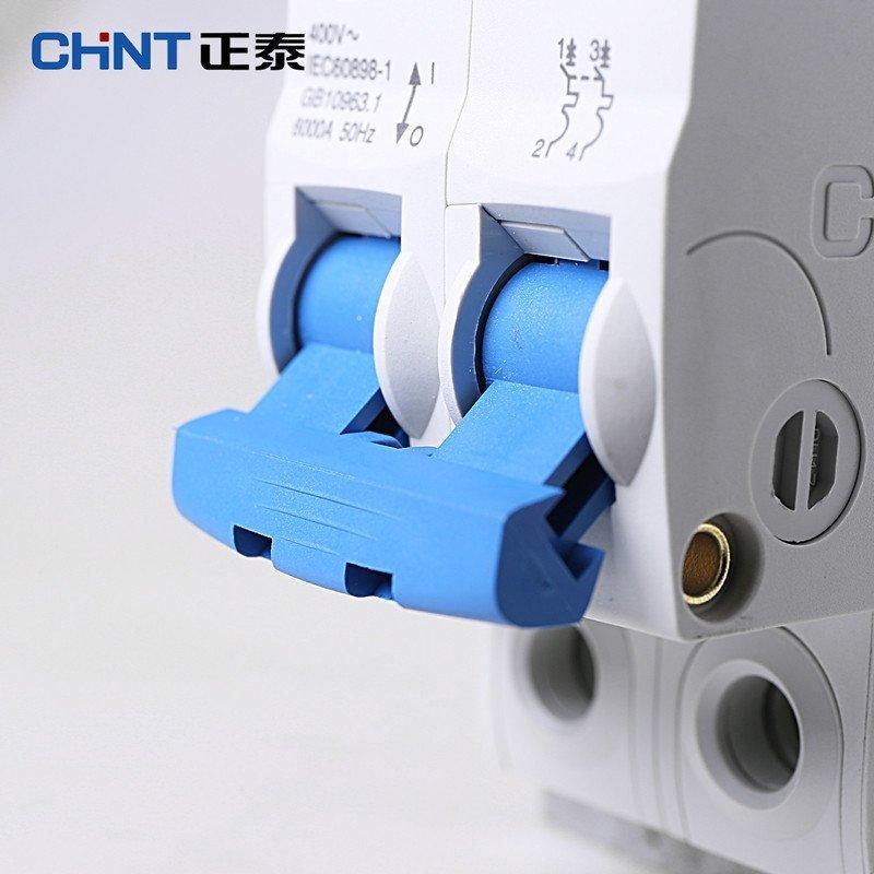 正泰小型断路器 家用空开nbe7 2p 63a 空气开关 c63 断路器保护器