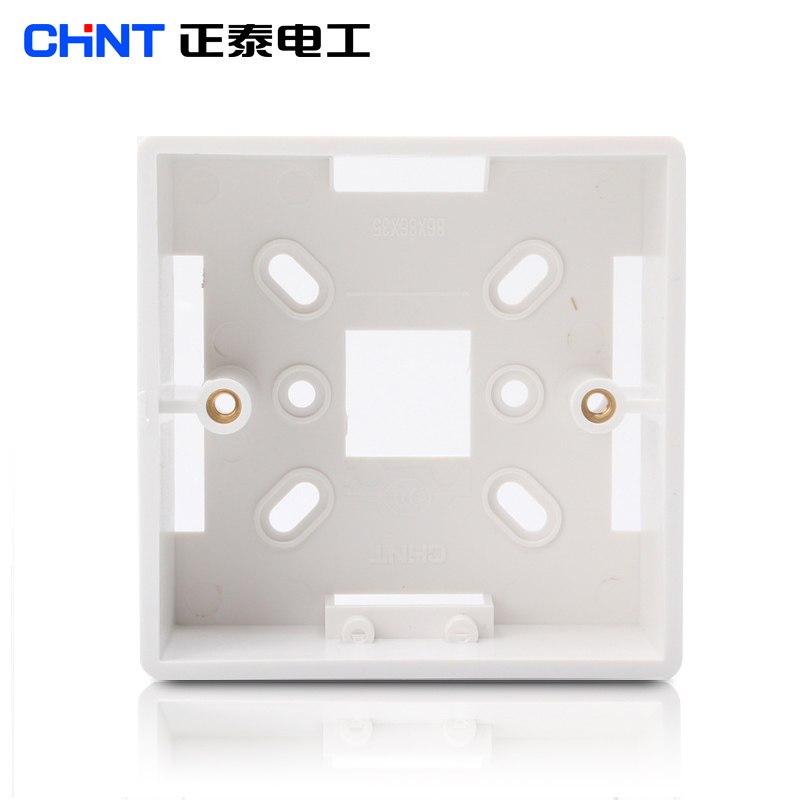 正泰电工 开关插座明盒 86型接线盒 通用底盒 布线盒