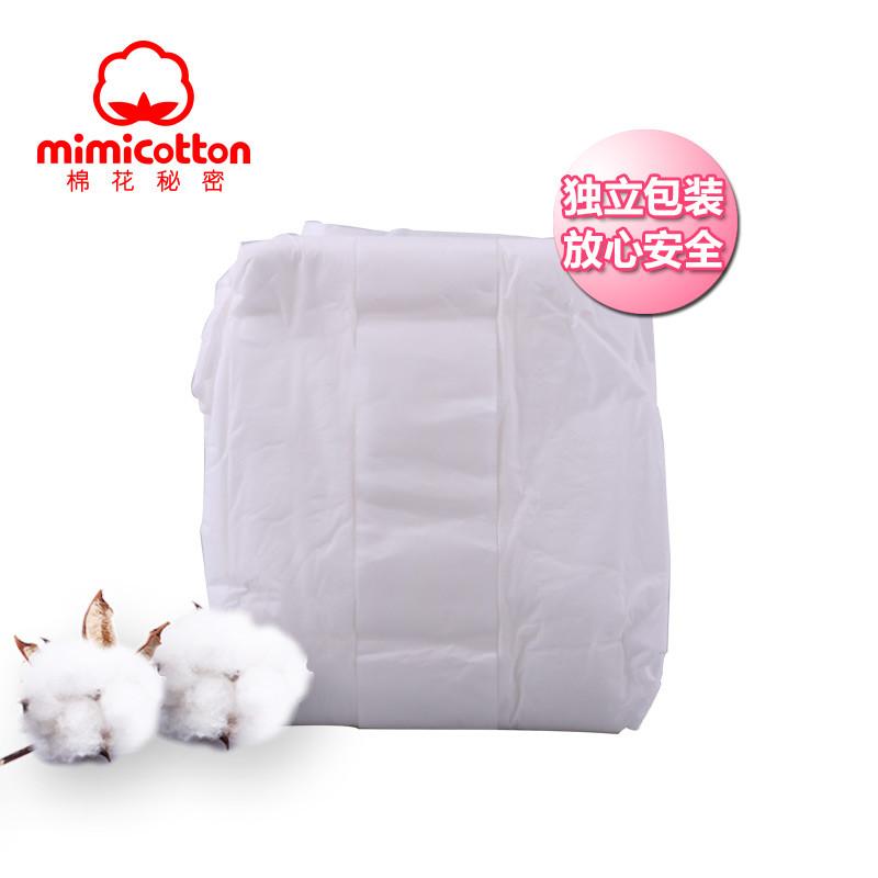 棉花秘密产妇卫生巾产褥期孕妇产后月子恶露专用纸加长 lxl3包