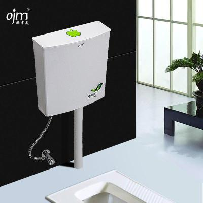 欧吉美 蹲便器节能静音水箱 厕所冲水箱双按式新型水箱 浴室冲水箱 OJM-09