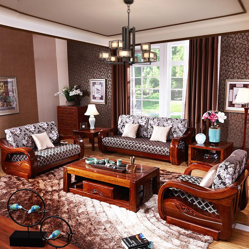 xiyingmenjiasi实木沙发组合现代中式123沙发三人位金丝胡桃木布艺图片