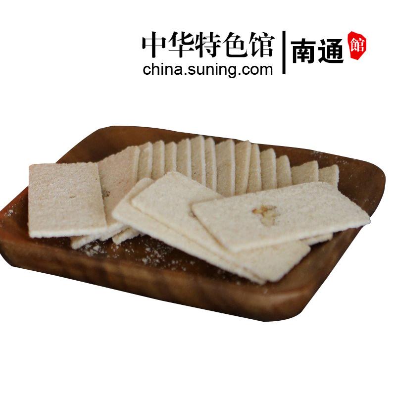 南通西亭脆饼特产熏糕 中式传统点心纯素食盒装200g华东