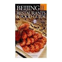 中国旅游出版社纪录片/美食栏目和北京美食指附近专题里光华图片