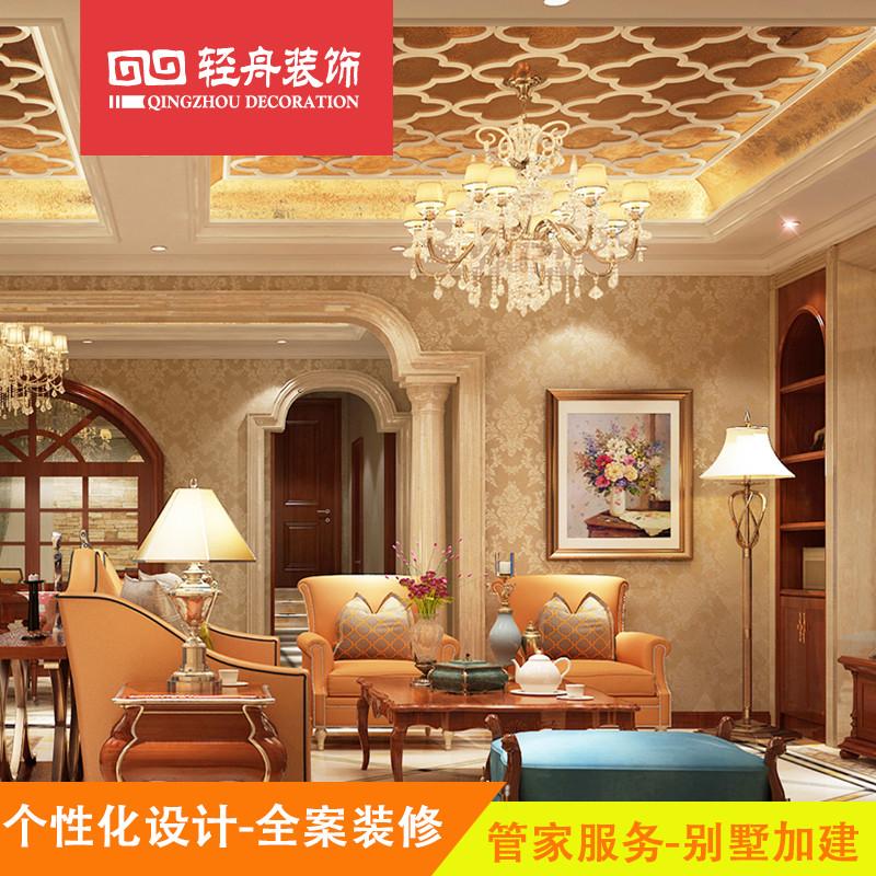 轻舟装饰北京家公司/室内设计全案装修/平层复式别墅加建主材施工