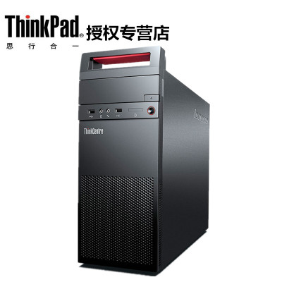联想(ThinkCentre)E73-10C0A03ECD 商用台式主机(G3260 4G 500G 集显 Win7)