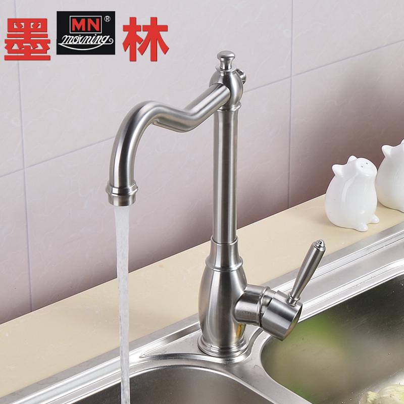 墨林304不锈钢厨房拉丝欧式复古水槽水龙头fa-65