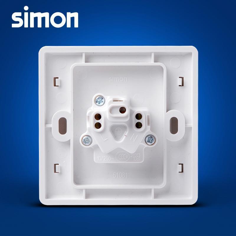 西蒙正品开关插座面板53系列10a三孔插座弱电家用插座