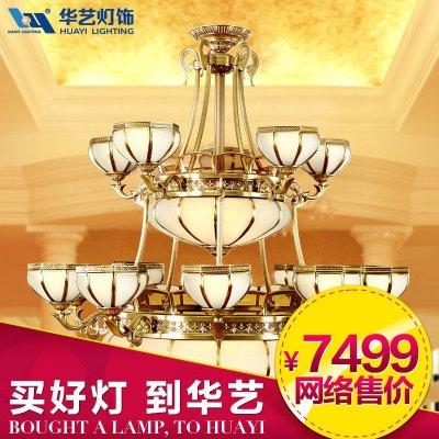 华艺灯饰 欧式奢华吊灯客厅卧室灯具手工全铜灯焊锡