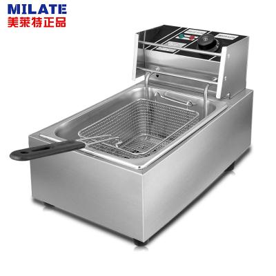 美莱特(MILATE)加厚单缸电炸炉商用油炸锅油条机 薯塔机炸鸡排炸薯条机油炸机