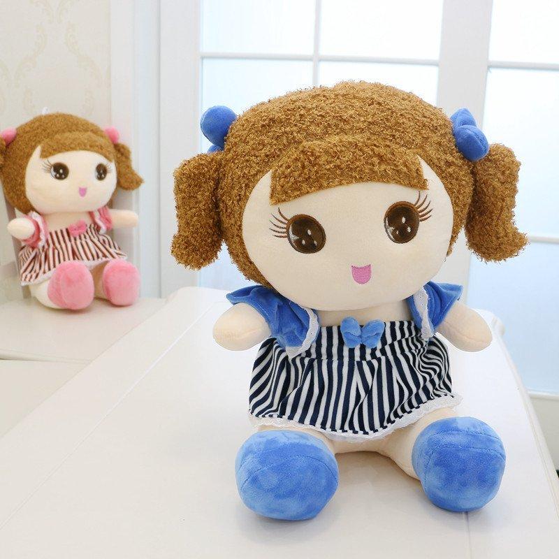 可爱萌萌公主裙子女孩布娃娃大号毛绒玩具公仔女孩子玩偶生日礼物