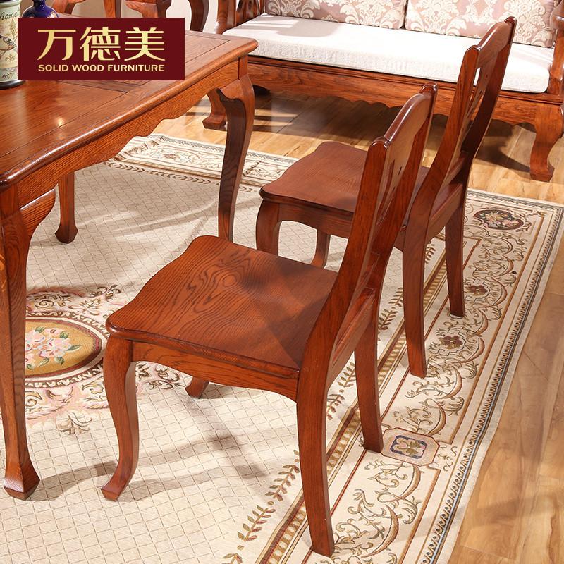 万德美 餐桌 饭桌 实木餐桌 小户型餐桌 桌子 简约欧式餐桌椅组合 白