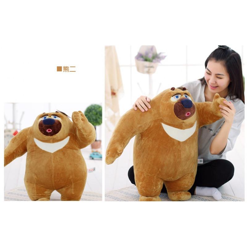 可爱熊出没公仔毛绒玩具熊大熊二光头强玩偶布娃娃送儿童女生礼物