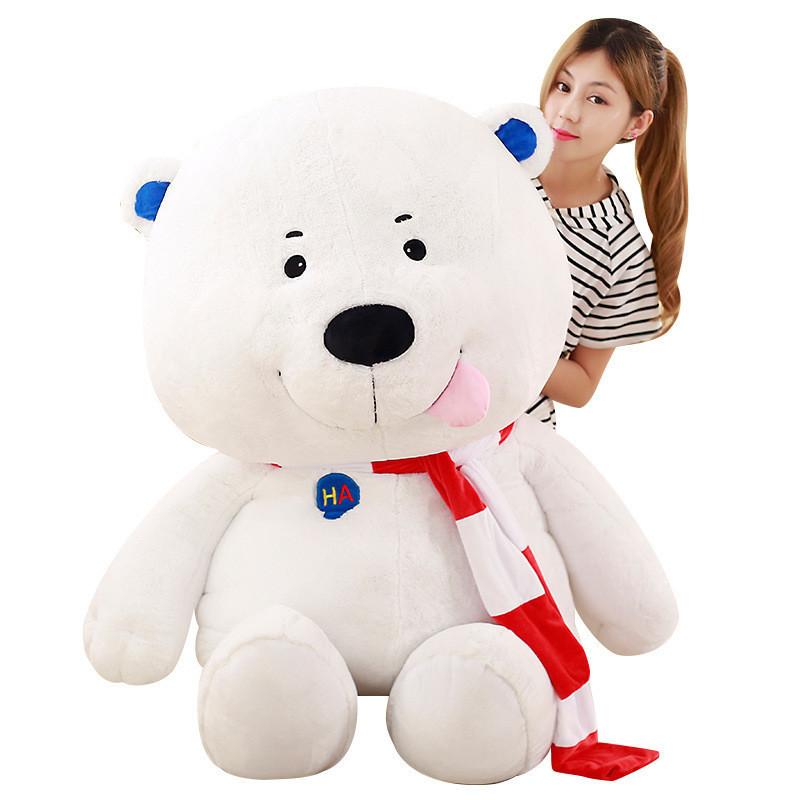 可爱微笑大白熊毛绒玩具公仔 围巾北极熊玩偶娃娃送女生圣诞礼物