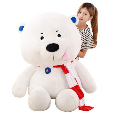 悠悠兔可爱微笑大白熊毛绒玩具公仔 围巾北极熊玩偶娃娃送女生圣诞