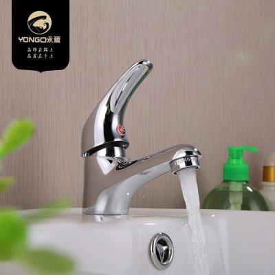 永瓷卫浴 台盆水龙头 脸盆龙头 铜芯马蹄单孔冷热水龙头 86137