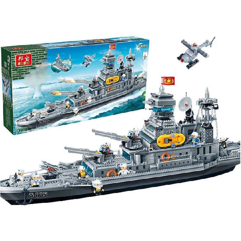 邦宝积木拼插颗粒益智儿童玩具军事舰船艇航母系列环保塑料 8241