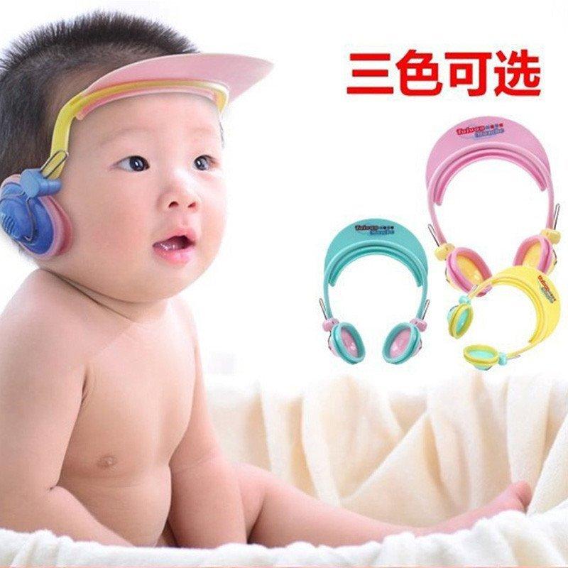 婴儿洗澡防水耳套 耳罩 宝宝洗头帽 护耳帽 可调节大小 yd1083