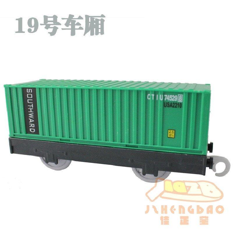 火车车厢托马斯小火车模型和谐号动车组蒸汽高铁费雪奋发tomy通用胖总