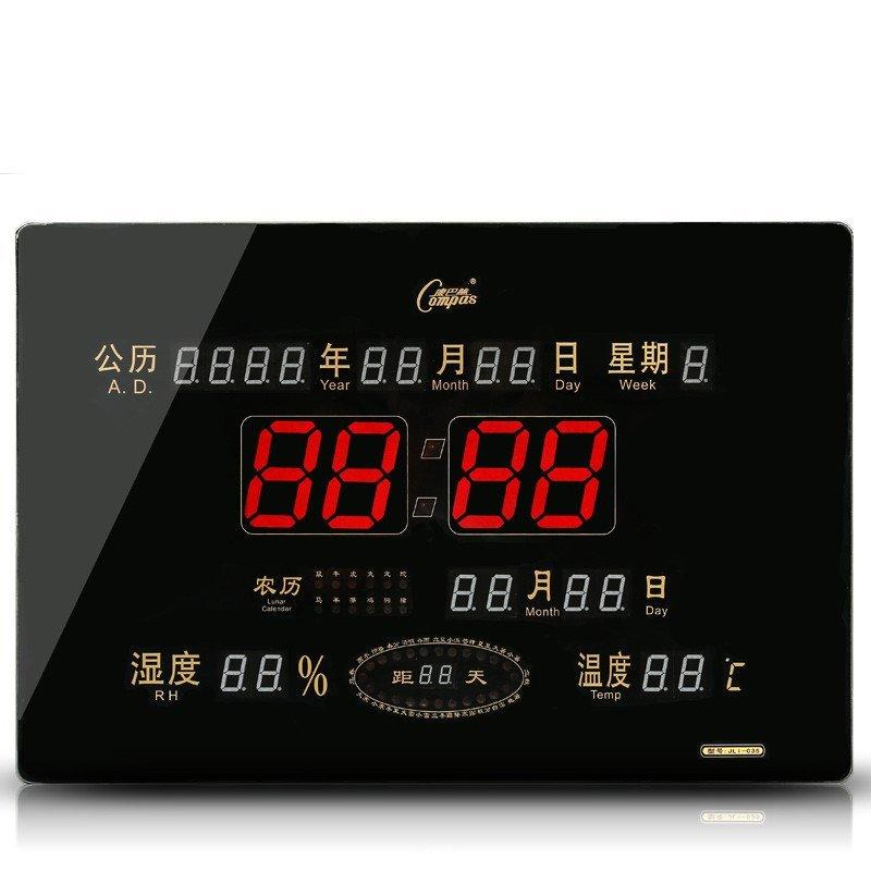康巴丝led数码万年历电子钟客厅挂钟静音钟表电子日历