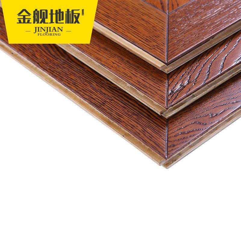 艺术拼花木地板复合地板工厂直销欧式风格拼花地板15mm木地板