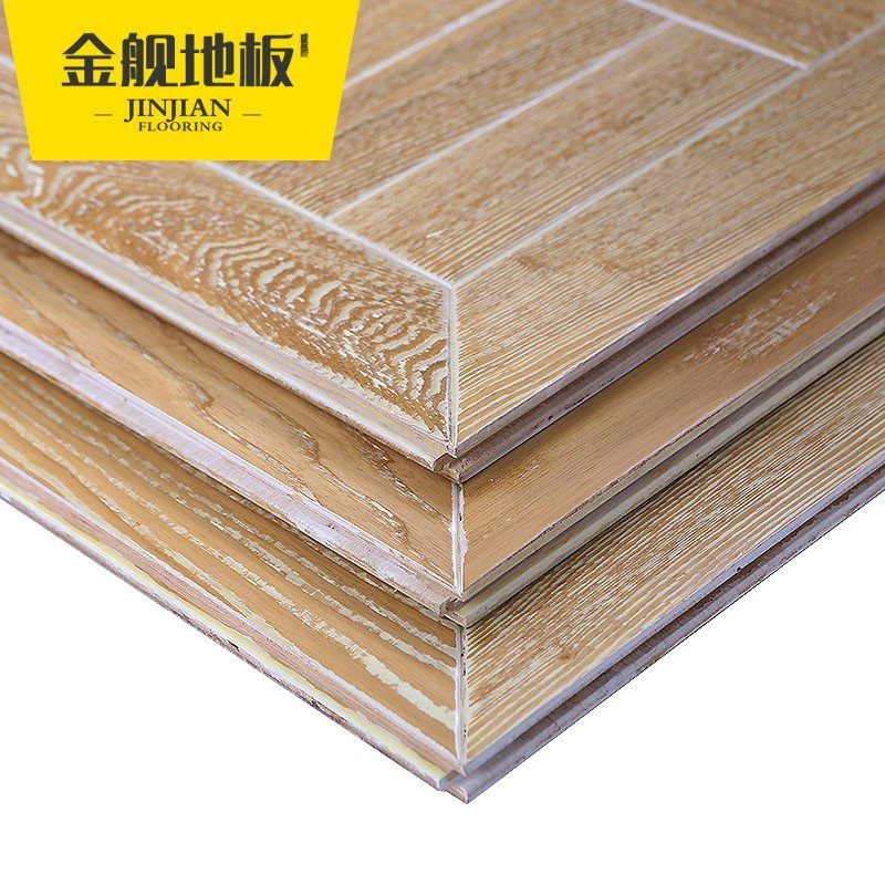 艺术拼花木地板 复合地板工厂直销欧式风格拼花地板15mm木地板