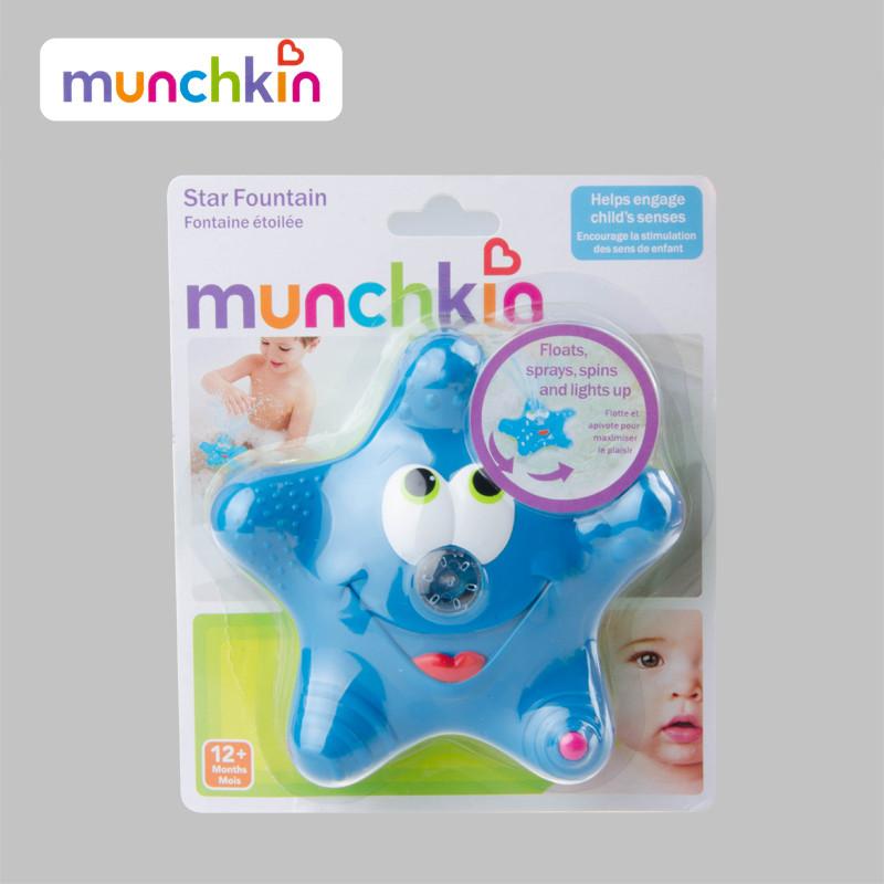 munchkin 喷泉小海星 可爱宝宝洗浴玩具 婴儿洗澡 蓝色